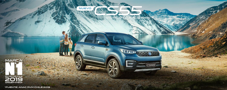 CS55 Luxury