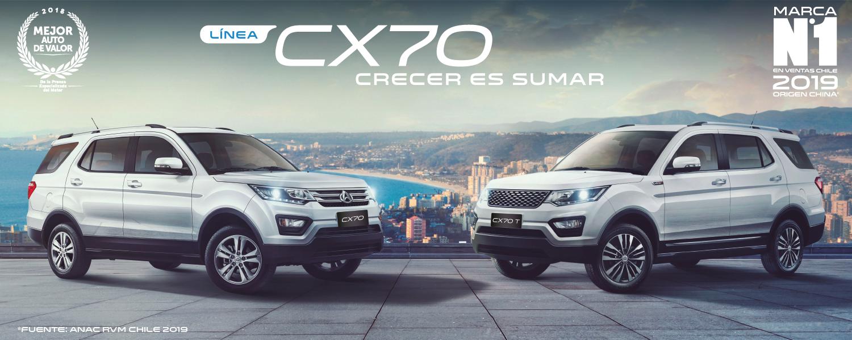 CX70 Elite Plus Turbo AT
